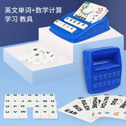 2 In 1 Calculate & Spelling Literacy