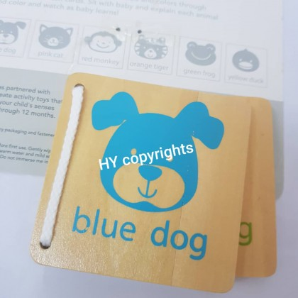** PWP ONLY ** Wooden Flash Card
