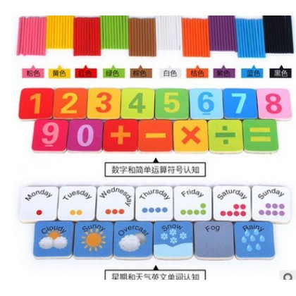 6 in 1 Multi-Function Counting Stick Clock Cognitive Arithmetic Learning Educational Toys