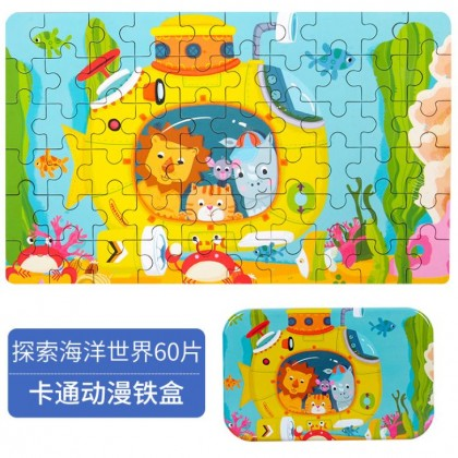 60pcs Wooden Puzzle in Steel Box