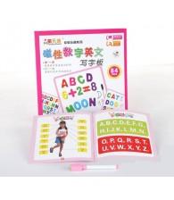 Magnetic Digital English Writing Board 磁性数字字母写字板