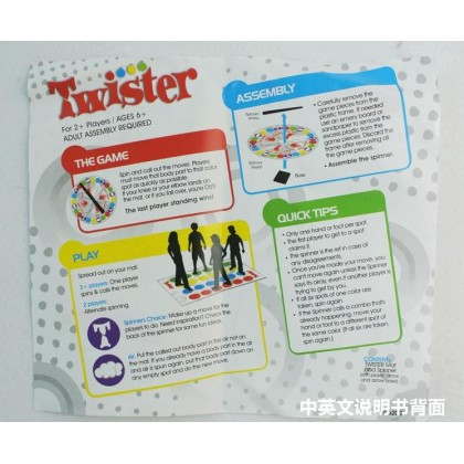 Twister Game Funny Kid Family Body Twister Move Mat Board Game
