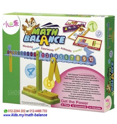 Math Balance 数字平衡