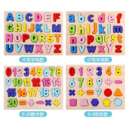 Wooden 3D Alphabet Digital Teaching Board