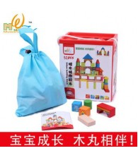 52pcs Urban Building Blocks - Without Box 52粒大块数字积木 - 无盒