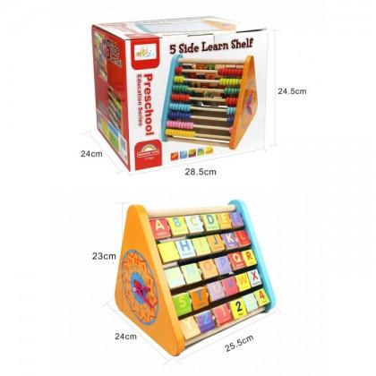 5 Side Learn Shelf 五面学习架