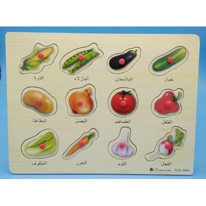 Arabic Knob Puzzles