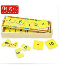Math Puzzle Box 数字加减运算拼板
