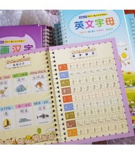 Chinese Re-writable Practice Book