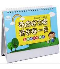 Good Habit Awards Calendar Child growth self-regulation Performance reward sticker