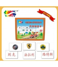 Car Logo Flash Card