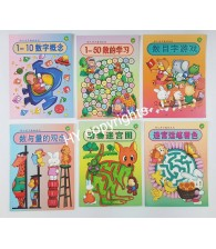 Chinese Maths Activity Book - Set of 6