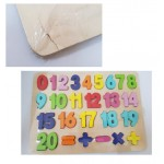 Wooden Educational Toys Defect Demo Set Mark Down