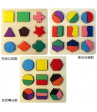 Geometry Mini Shape Board (set of 3) 智慧几何小形状板