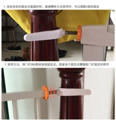 U Spindle Banister Gate Adaptors for Pressure Mounted Baby Gates- 2 pcs