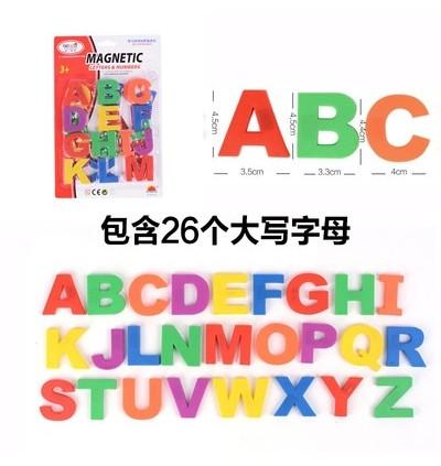 Magnetic Alphabet Number Fridge Magnet