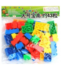Plastic Building Blocks - Lego
