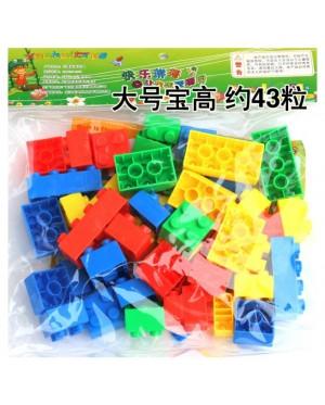 Plastic Building Blocks - Lego
