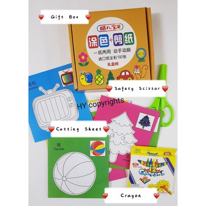 192sheets Coloring Cutting DIY (free 12colors Crayon & Safety Scissor)