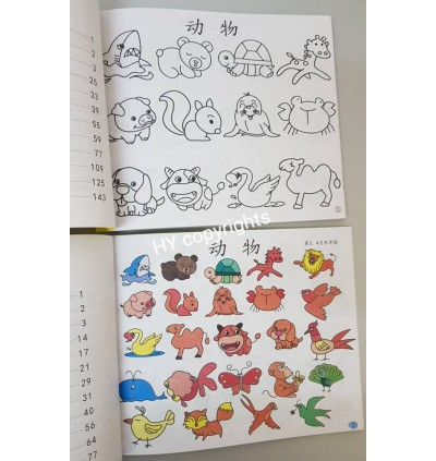 5000 graphic children Learn to Draw Coloring Book