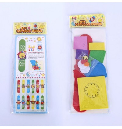 DIY Eva Watch Children Gifts Kindergarten Art & Craft