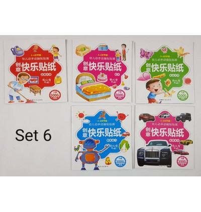 Creative Sticker Book Children Enlighten Sticker Game Set of 5