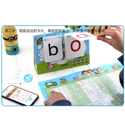 Chinese HanYuPingYin Flash Card Teaching Aid with Stand