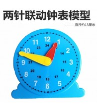 Small Learning Clock
