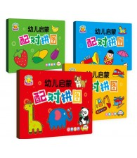 Early Learning Pair Matching Puzzle Cards