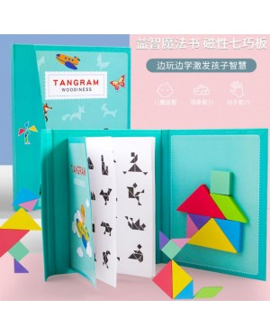 Magnetic 3D Puzzle Jigsaw Tangram Game Educational Drawing Board Games Children Brain Tease