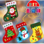 Creative Non woven Fabric Christmas Hats DIY Christmas Ring Christmas Socks