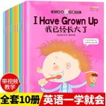 English Picture Book Set of 5