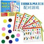 Think & Match IQ Game