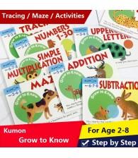 Kumon Grow To Know Series Set of 4