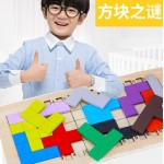 Katamino Blocks Wood Learning Tetris Blocks Tangram Slide Building Blocks