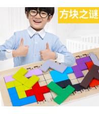 Katamino Blocks Wood Learning Tetris Blocks Tangram Slide Building Blocks