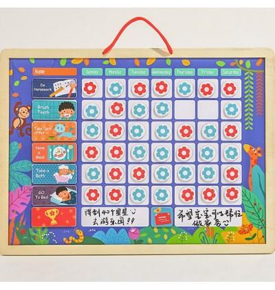 Children's Growth Self-discipline Magnetic Hanging Good Habit Appraisal Chart