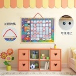 Children's Growth Self-discipline Magnetic Hanging Good Habit Appraisal Chart