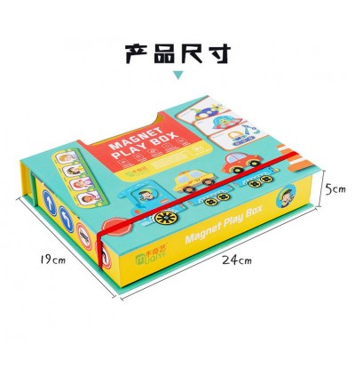 Magnetic Wooden Puzzle Magnet Play Box Jigsaw Puzzle