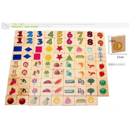 Shichida Children Right Brain Memory Training Game Compare Card Memory Game