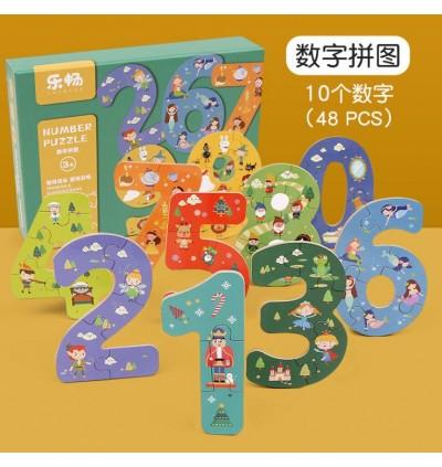 9 in 1 Puzzle Set
