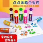 Superdot Do A Dot Painting Art (8 colors)