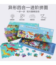 4 in 1 Grow Up Puzzle