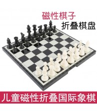 Foldable Magnetic Checkers International Chess Board Game Set
