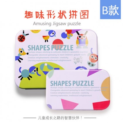3D Wooden Geometry Shapes Puzzle Pattern Blocks Toys with Matching Card