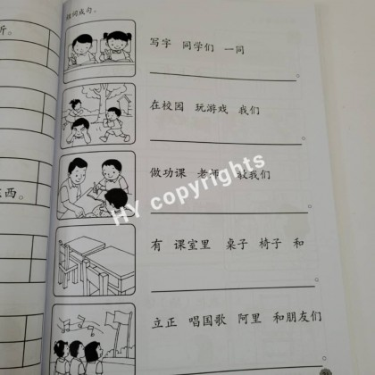 Activity Books for Pre-Primary Learners(Set Of 6)