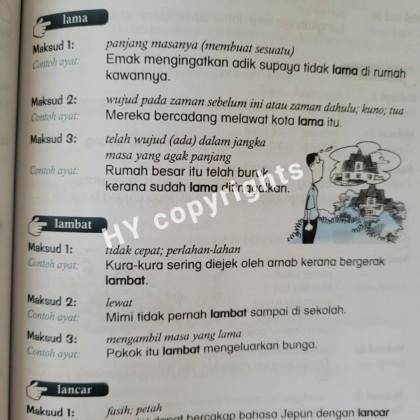 Bijak Bahasa (3Books/Set)