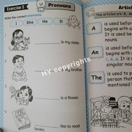 Grammar Made Simple (2books/set)