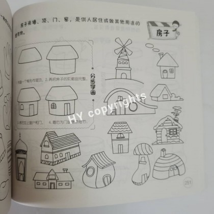 5000 Simple Draw & Coloring Book