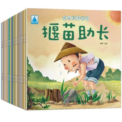 Idiom Picture Story Book (20books/set) with QR